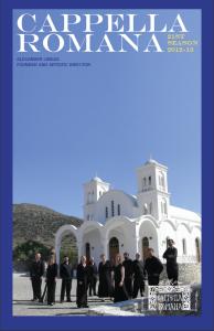 Cappella Romana 2012-2013 season